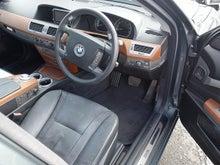 BMW 735 ハンドル