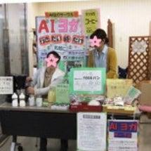 ご報告2【みのおNP…