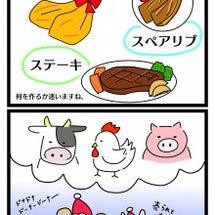 「クリスマスの闇」(…