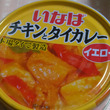 ★TOKIO大好き缶…