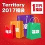 Territory2…