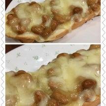 納豆トースト!