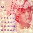 12月のカレンダー。…