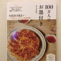 最強のレシピ本♡