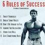 成功する6つのルール…