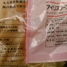安い切り餅の罠