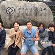 韓国の世界遺産を満喫…
