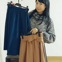 冬スカートゲット♥
