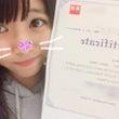横尾紗千◇準2級!!…