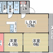 第2神戸サンクレバー