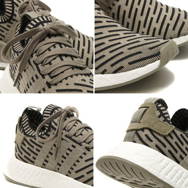 Adidas NMD R2 Olive for sale Slang x Sole