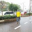 雨の中・・・