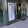 JTTLファイナル4