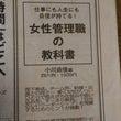 本日の日経新聞朝刊に…
