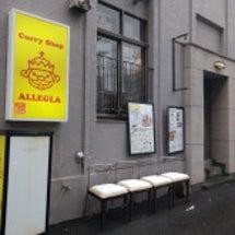 札幌市中央区のスープ…