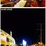 Korat Mall…