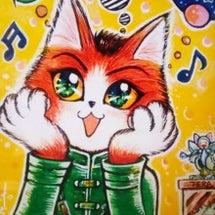 星を繋ぐ猫達 《第5…