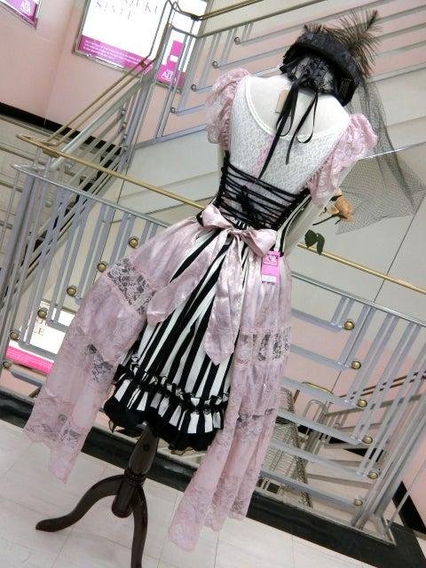 ★Dangerous nude 新作・ロングコルセット&マーメイドスカート★