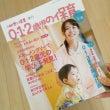 『012歳児の保育』…