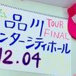 tour final…