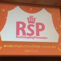 RSP55 日清食品…