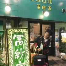 マジで美味しい大阪お…