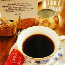 預言カフェ、カフェだ…