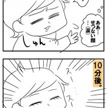 三男の断乳3