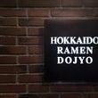 Hokkaido S…