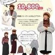 2017 福袋☆彡