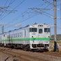 JR北海道キハ40系…