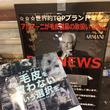 【活動報告】2016…