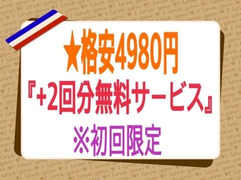{2E49797C-A50E-4DEE-B286-B09D7EF5EFF7}