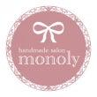 monoly企画お茶…