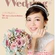Komachi We…