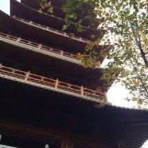 そして静安寺