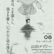 バーズ1月号発売中!