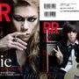 RR69明日発売!