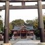今日は、奈良の心療内…