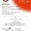 新春谷中根津イベント…