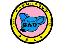 ばんびロゴ