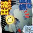 ☆劇団花吹雪11/2…