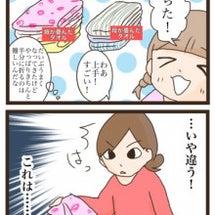 タオルの畳み方