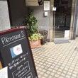 【京都スイーツ】PA…