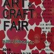 8th ART&CR…