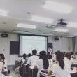 慶應義塾大学にて講師