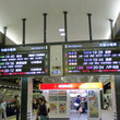 上野駅の東北新幹線 …
