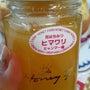 ミャンマーの蜂蜜❗今…