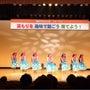 フラ活動☆64〜熊野…