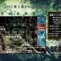 12.5動画更新
